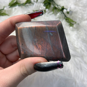 "Sunset Labradorite Freeform ""D"""