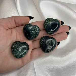 (1) Kambaba Jasper Puffy Heart