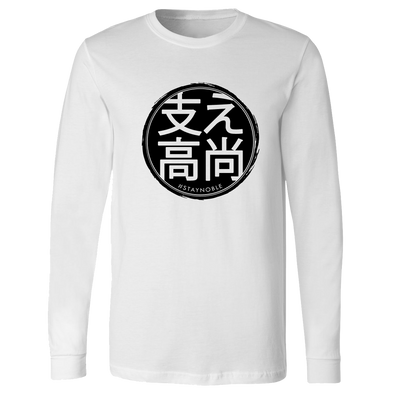 JP Long Sleeve - White
