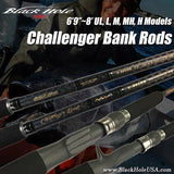 Black Hole Challenger Bank Spiral Wrap Conventional Rods