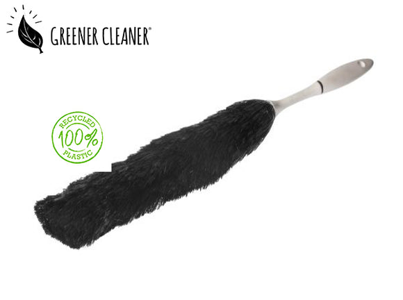 Duster - Cream 100% recycled - Direct Deliver