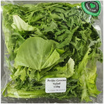 Salad - Petite Green Mix 150g