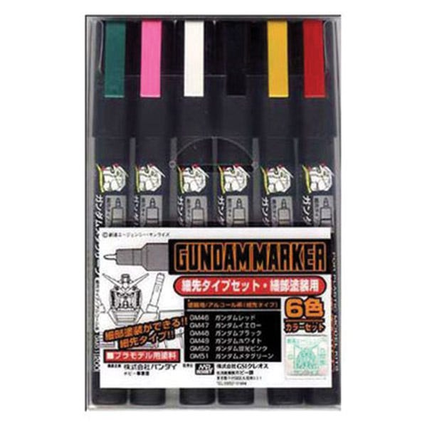 GMS110 Gundam Marker Ultra Fine Set | Davis Cards & Games