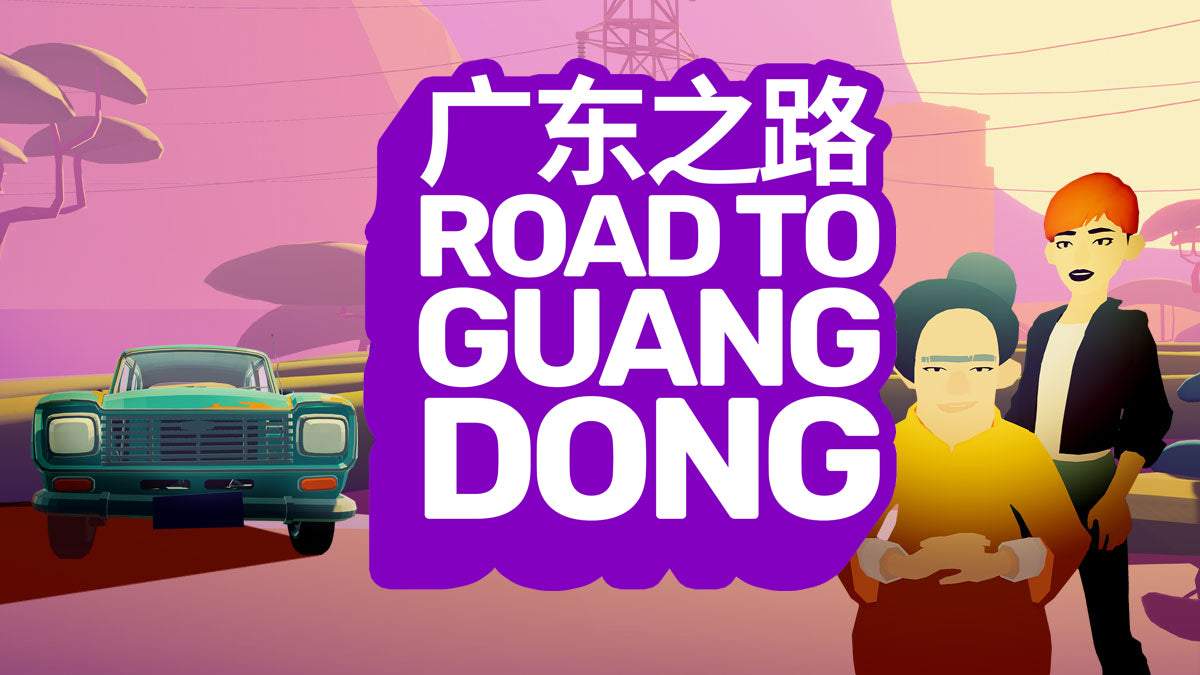 Road to Guangdong Closed Alpha