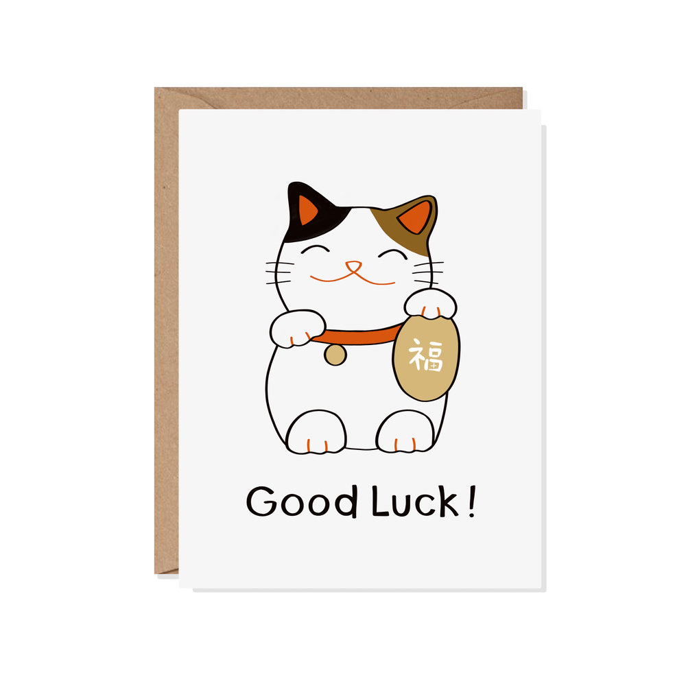 Good Luck Cat
