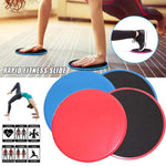 Multifunctional Sliding Fitness Disk (2PCS) - getittrends