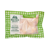 Organic Free-Range Chicken Whole Wing