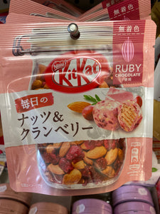 NESTLE KITKAT NUTS & CRANBERRY RUBY CHOCOLATE 1.2OZ