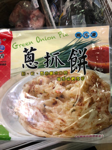 葱抓饼 GREEN ONION PIE PANCAKE