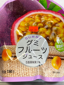 PASSIONFRUIT FLAVORED GUMMY 158G