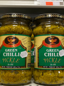 DEEP GREEN CHILI PICKLE 10 OZ