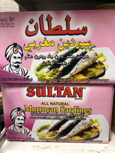 SULTAN ALL NATURAL MOROCCAN SARDINES 4.37OZ