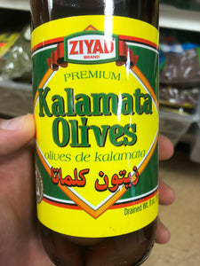 KALAMATA OLIVES 11OZ