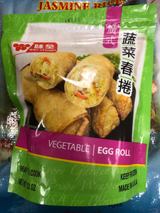 蔬菜春卷 FROZEN WEI-CHUAN VEGETABLE EGG ROLL