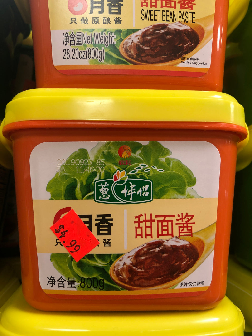 6月香甜面酱 SWEET SOYBEAN PASTE 800G