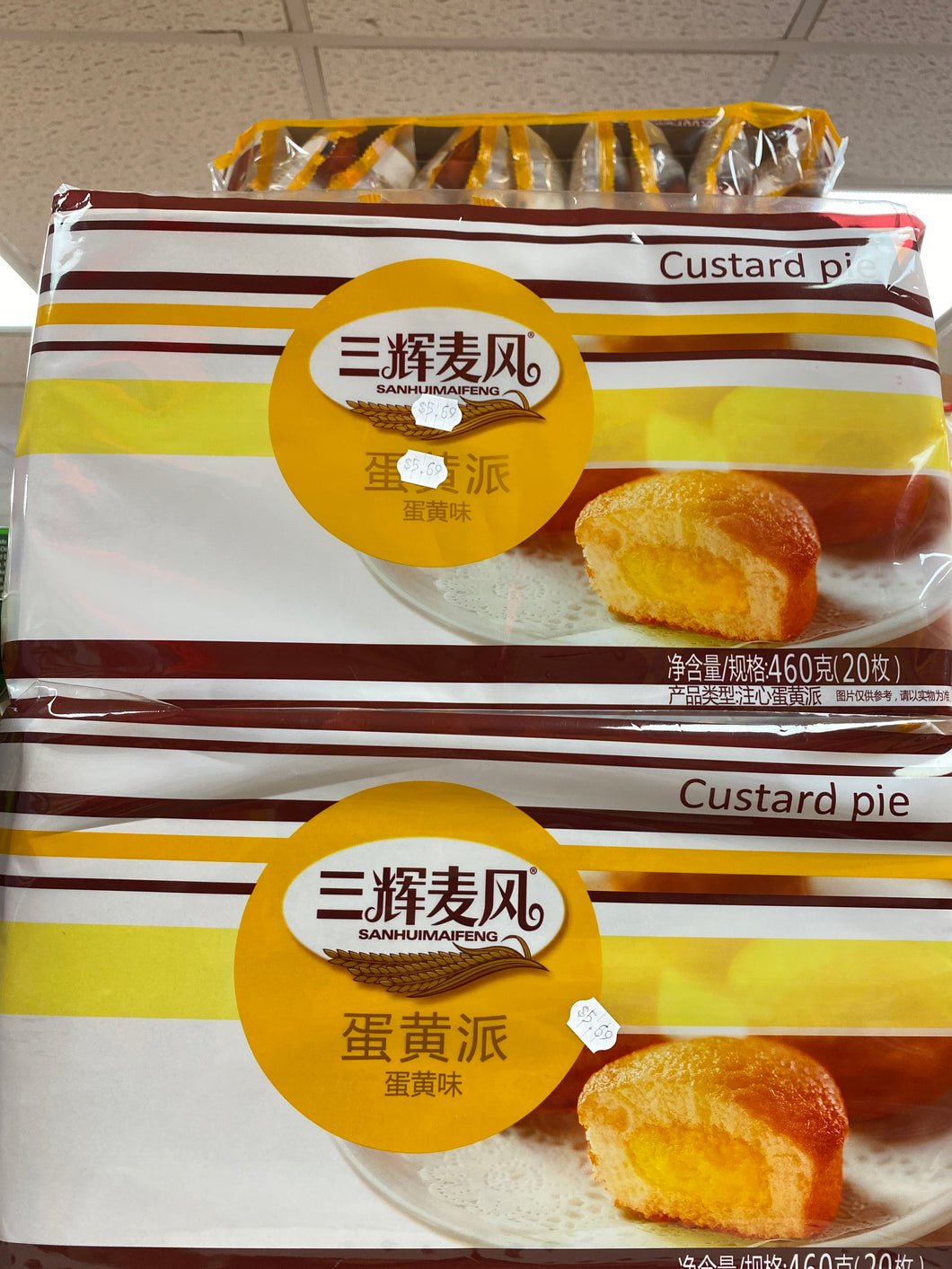 三辉麦风蛋黄派 SANHUIMAIFENG CUSTARD PIE 20PCS