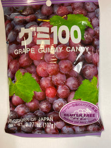 KASUGAI GRAPE GUMMY CANDY 3.59OZ