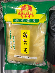 冻薄百页 FROZEN ZHANGXIAOBAO SOYA SHEET 8OZ