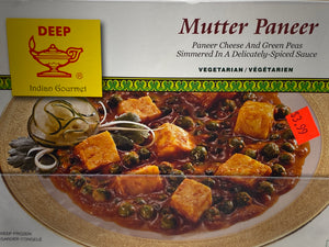 FROZEN DEEP MUTTER PANEER