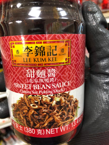 李锦记甜麵酱 LEE KUM KEE SWEET BEAN SAUCE [FOR PEKING DUCK] 13.4OZ