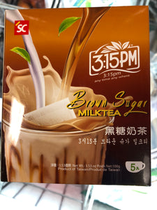 黑糖奶茶 SC 3:15PM BROWN SUGAR MILK TEA