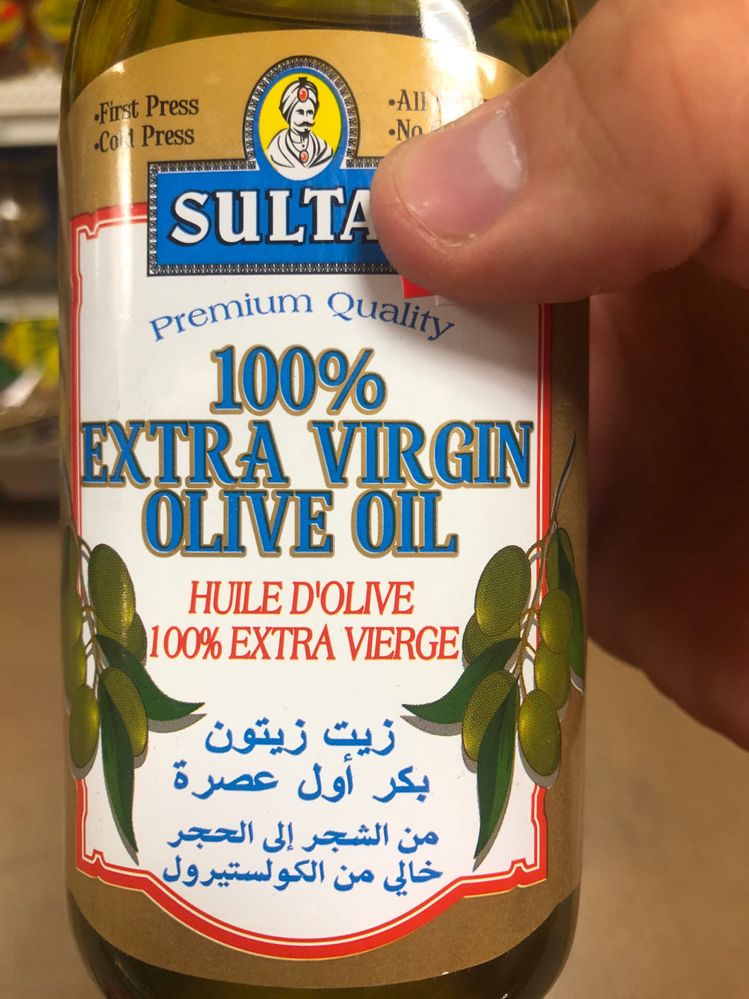 SULTAN EXTRA VIRGIN OLIVE OIL 16OZ