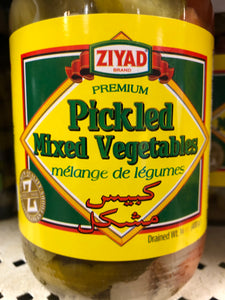 ZIYAD PICKLED MIXED VEGETABLES 14OZ