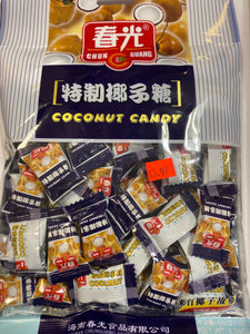 春光椰子糖 CHUN GUANG HARD COCONUT CANDY 8.04OZ