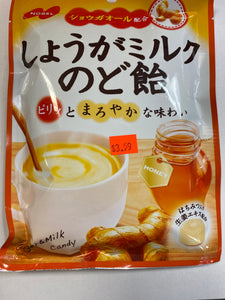 NOBEL GINGER MILK NODO AME CANDY 3.5OZ