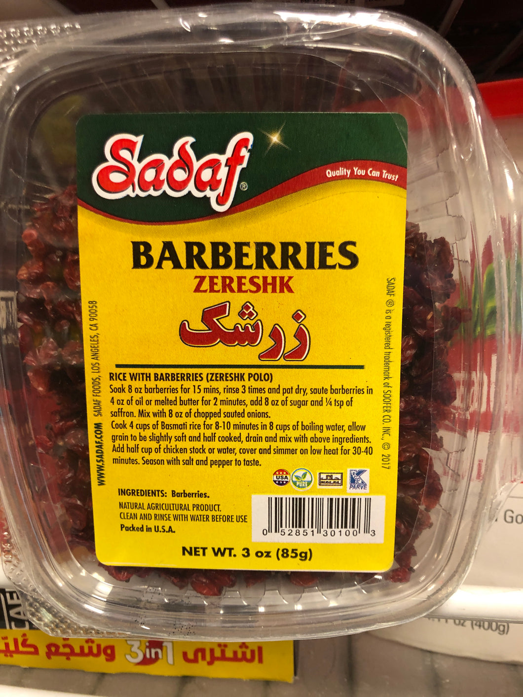 SADAF BARBERRIES 3OZ