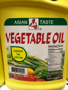 蔬菜油 ASIAN TASTE VEGETABLE OIL 88OZ