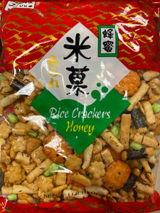 蜂蜜米菓 HONEY RICE CRACKERS