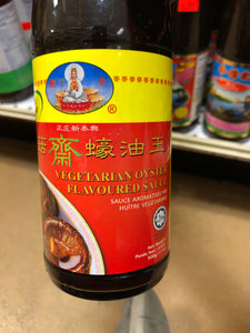 SIN TAI HING VEGETARIAN OYSTER FLAVORED SAUCE HALAL 17OZ