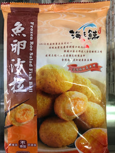 鱼卵沙拉 FROZEN ROE SALAD FISH BALL