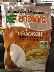 CHAOKOH COCONUT MILK POWDER 2OZ