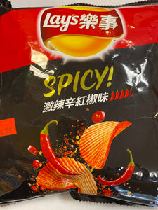 乐事激辣辛红椒味 LAY'S SPICY CHILI FLAVOR CHIPS 1.51OZ