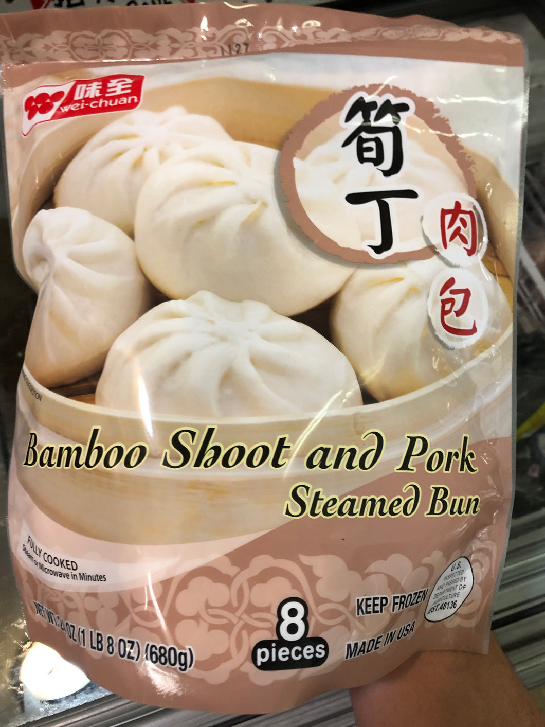 味全牌笋丁肉包 WEI-CHUAN BAMBOO SHOOT & PORK STEAMED BUN