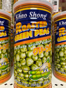 KHAO SHONG ROASTED GREEN PEAS 9.9OZ