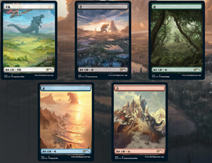 Magic the Gathering: Secret Lair Godzilla Lands