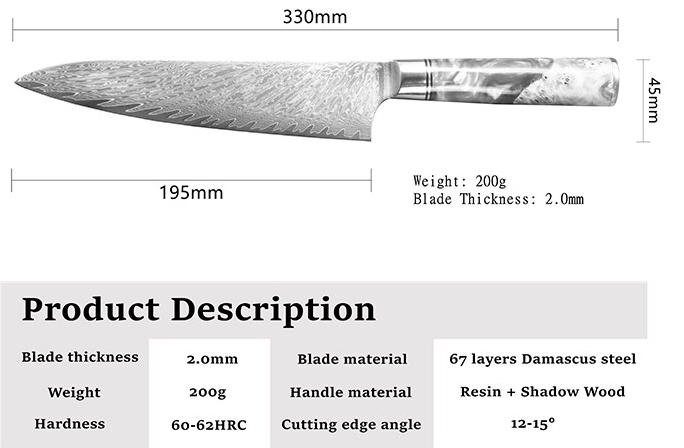 8-inch Chef Knife Damascus 67 Layers