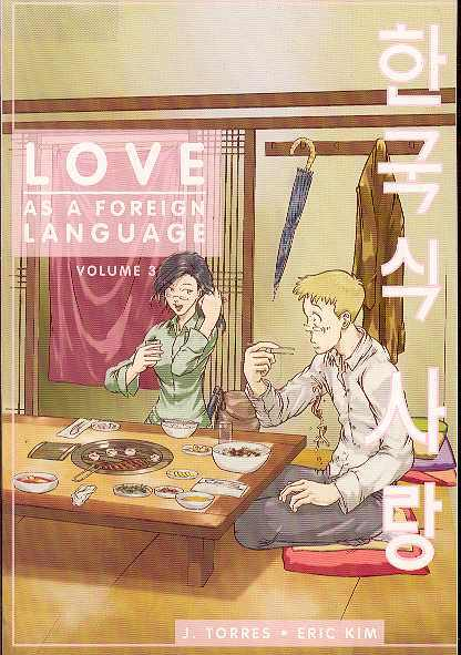 Love As A Foreign Language Vol 3 Gn