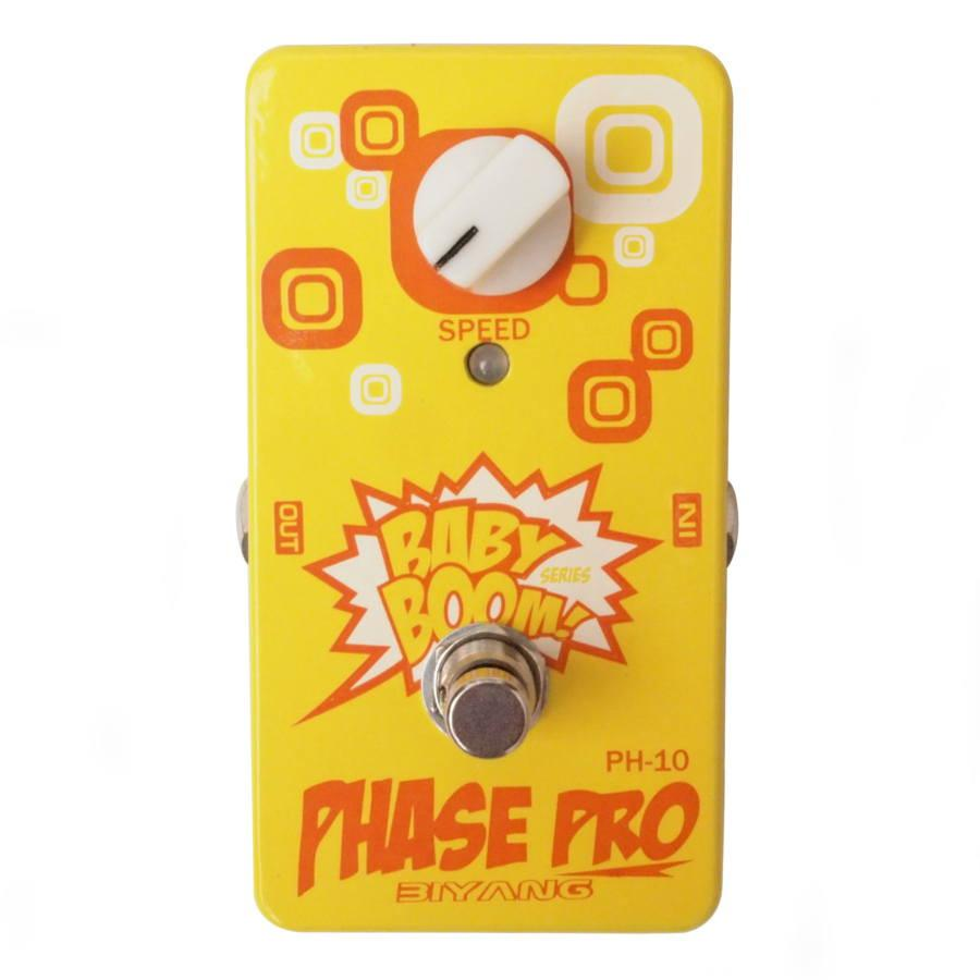 yellow guitar pedal biyang