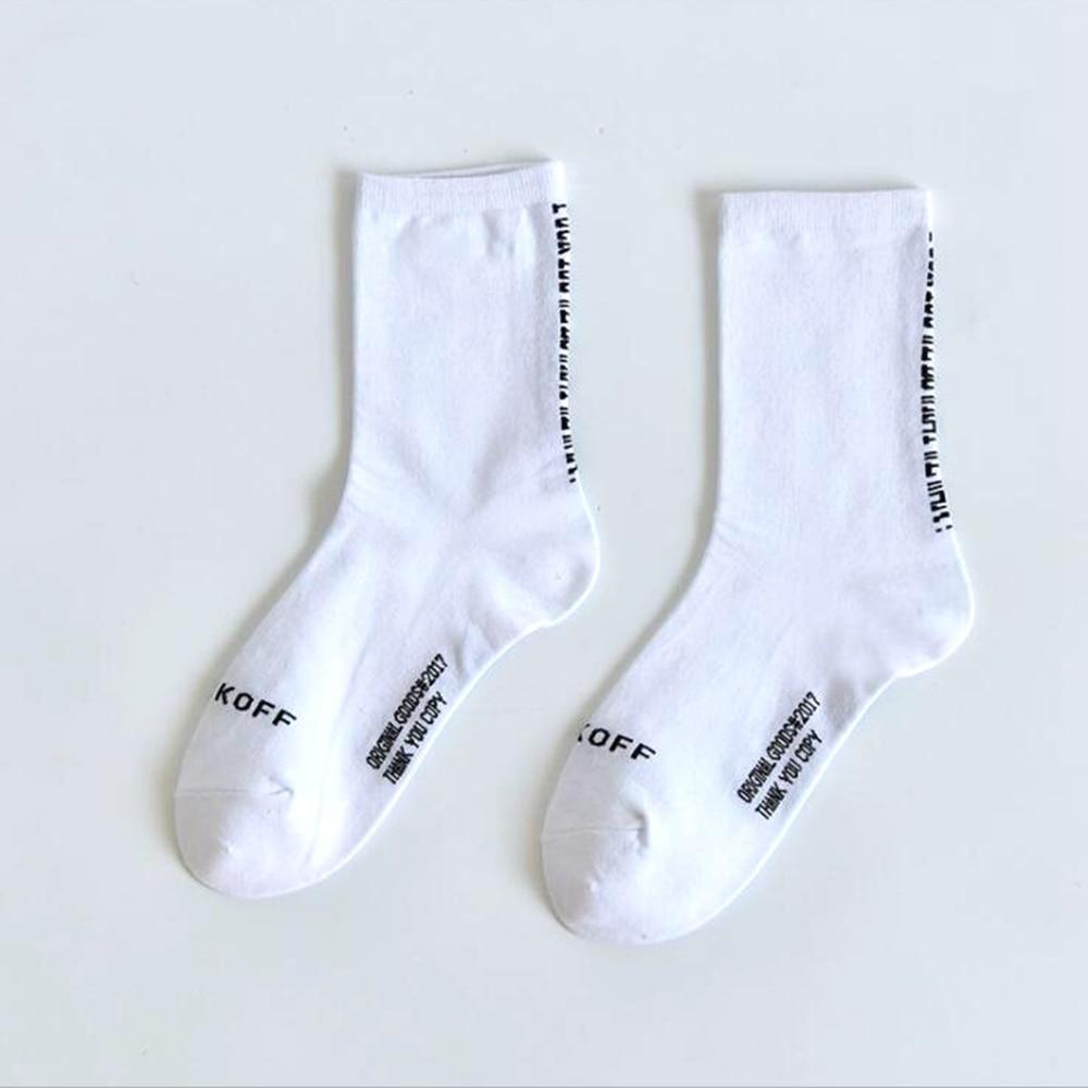 New socks men's tube socks trend cotton version of Europe and the United States tide socks horizontal bar personality tide socks
