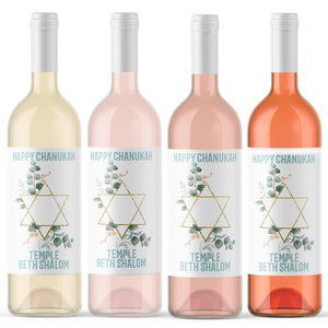 Happy Chanukah Personalized Labels - 4 Pack