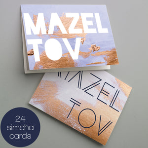 Mazel Tov Greeting Cards - 24 Pack