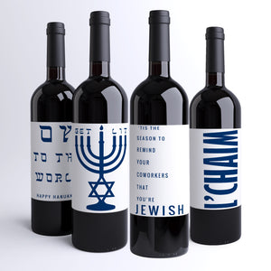 Hanukkah Wine Bottle Labels
