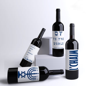 Hanukkah Wine Bottle Labels - 4 Pack