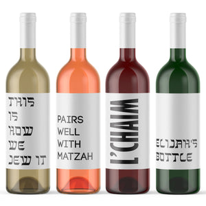 Passover Wine Bottle Labels | 8 Pack