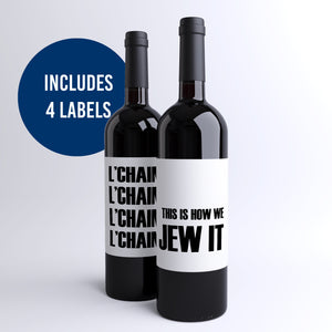 Jewish Christmas Survival Pack Wine Labels - 4 Pack