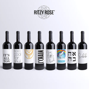 Funny Jewish Wine Bottle Labels | 8 Pack